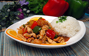 Pho Dui Bo Stir Fried Chicken with Cashew Nuts Baby Corn, Red & Green Peppers & Pineapple on Rice