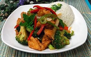 Pho Dui Bo Stir Fried Lemongrass with Tofu, Broccoli & Red & Green Peppers